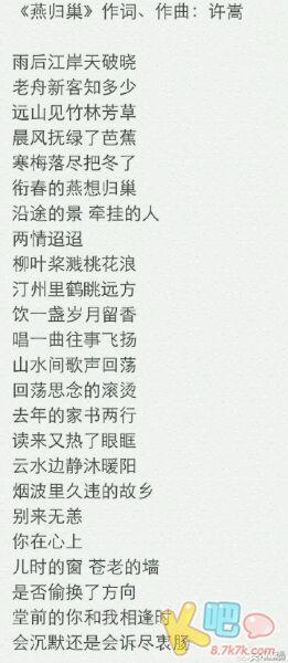 虫儿飞乐谱鹿晗刘思超唱