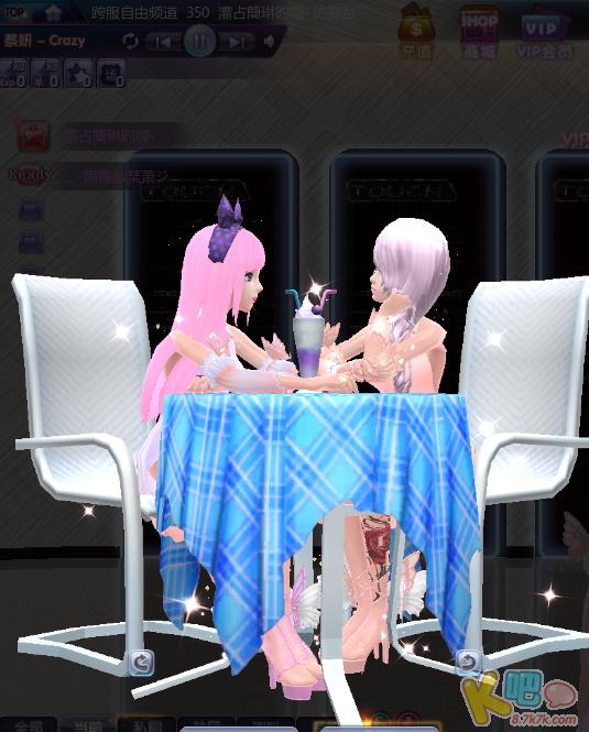 跟你共饮一杯
