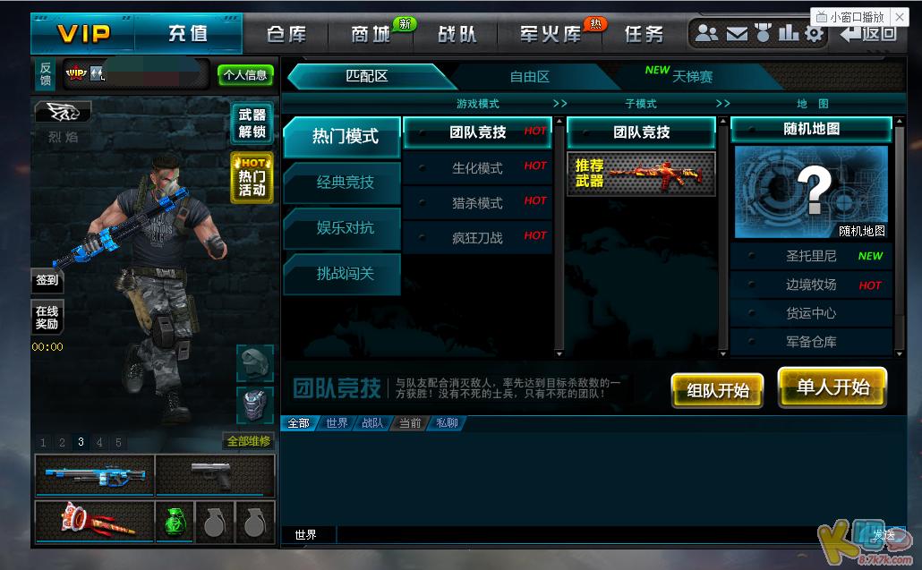 V%UMS%8MN@N2%]B(KP$Z_LF_看图王.png