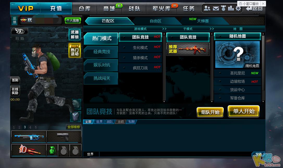 K0(4~E[MJG$N~%ZZQJ3HMWK_看图王.png
