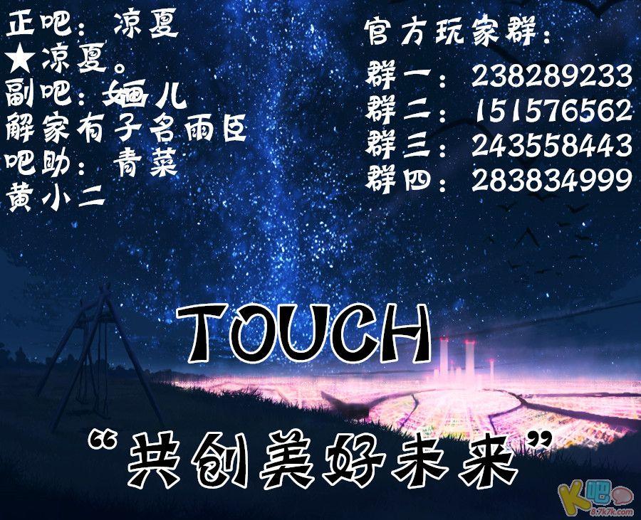 20130117155058_xYFky_副本.jpg