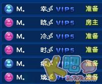 黯泪家族合影1.png