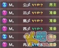 黯泪家族合影2.png