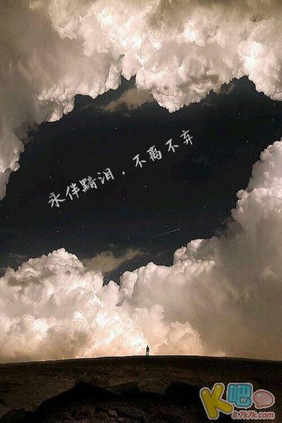 久伴黯泪2.jpg