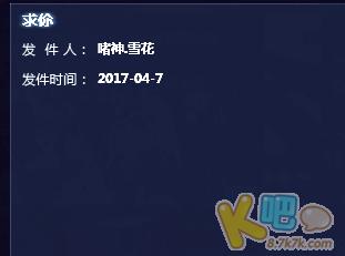 QQ图片20170407215149.png
