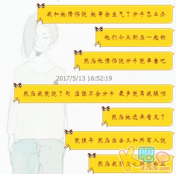 QQ图片20100101072249.png