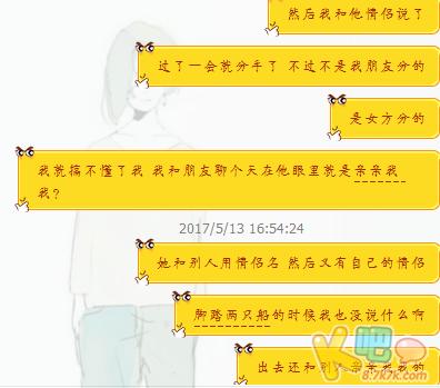 QQ图片20100101072258.png