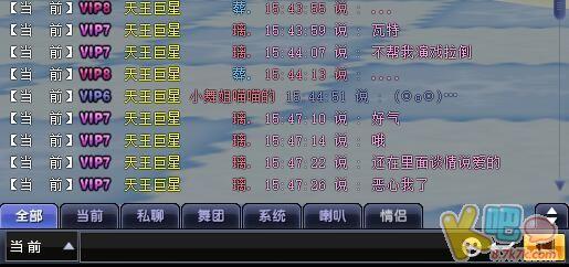QQ图片20100101070410.jpg