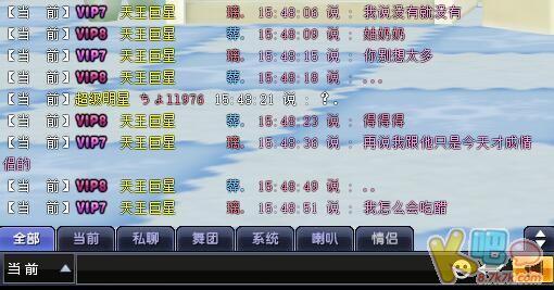 QQ图片20100101070423.jpg