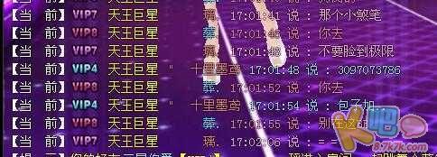 QQ图片20170513173910.jpg