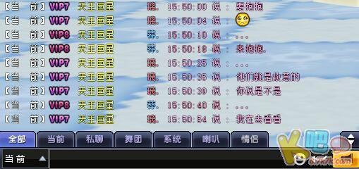 QQ图片20100101070427.jpg
