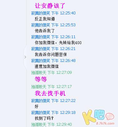 QQ图片20170613173225.png