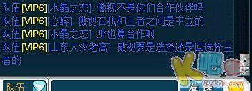 QQ图片20170613215552.jpg