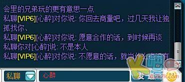 QQ图片20170613215618.jpg