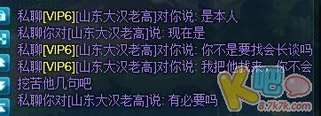 QQ图片20170613215624.jpg