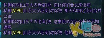 QQ图片20170613220058.jpg