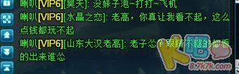 QQ图片20170826111640.jpg