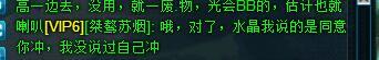 QQ图片20170826111613.jpg