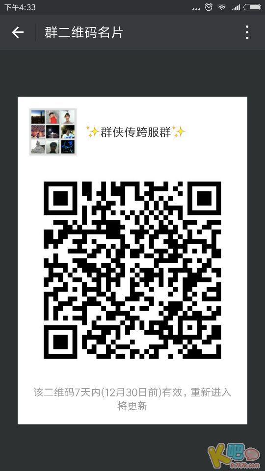 2463B785866522AF69B3CCF10593E81F.jpg