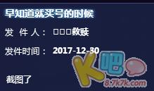 QQ截图20171230160154.png