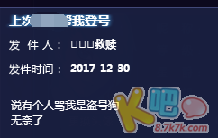 QQ截图20171230160212.png