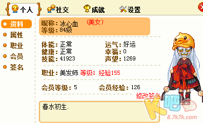 QQ图片20180427120708.png