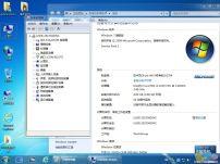 【2017.05】技术员GHOST系统最新发布(32位/64位)