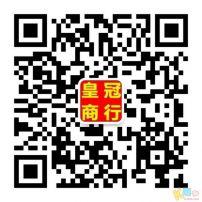 【新用户注册即送金币】