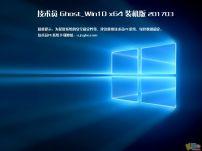 【2017.03】技术员系统下载合集(Win 7+Win 10)